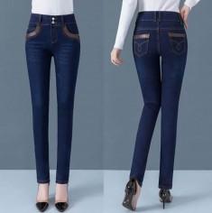 Quần jean nữ túi viền da -T0298