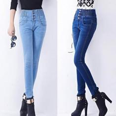 Quần jeans cạp cao nhún eo -T0311