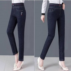 Quần jeans lưng cao phối bo -T0338